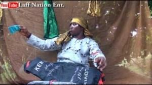 Video: MY MONEY (LAUGH NATION) | 2018 Nigerian Comedy
